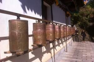 石家庄到云南旅游——《昆明、大理、丽江、西双版纳五飞八日游》