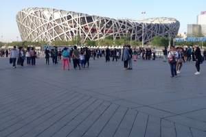 徐州到北京尊贵品质纯玩双卧五日游