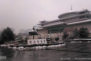 西安博物院
