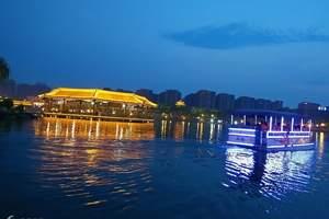 嘉兴南湖红色之旅 嘉兴南湖一日游 杭州出发