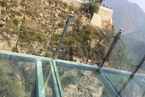 平谷天云山玻璃栈道+船游金海湖两日游|登岛参观锯齿崖、大溪水