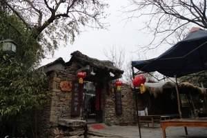周末二日游推荐 临沂竹泉村、大峡谷、天上王城二日游 纯玩含餐