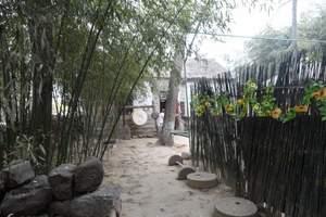 青岛周边小周末旅游推荐青岛竹泉村沂水地下大峡谷天上王城二日游