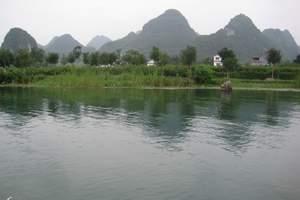 莆田到桂林旅游一个人多少钱|乐品桂林双飞五日游|机场往返接送