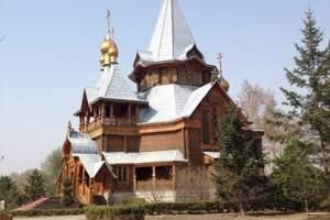 伏尔加俄罗斯风情一日游/伏尔加庄园门票/伏尔加庄园在哪/表演