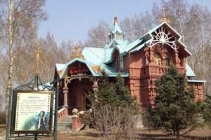伏尔加庄园报名电话-去伏尔加庄园跟团一日游-伏尔加庄园在哪