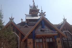 哈尔滨伏尔加庄园风情一日游   哈尔滨欧陆风情园 特色抢先看