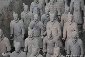 烟台到西安旅游线路 烟台去西安兵马俑、华清宫双飞五日游