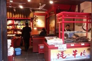 西安到成都旅游   成都大巴品质特惠三日游