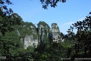 【想游网】柴埠溪大峡谷一日游