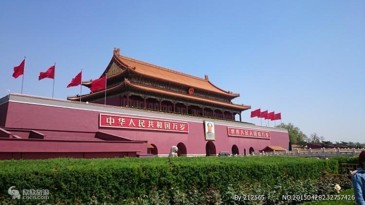 唐山到北京天安门广场+故宫+鸟巢水立方外观一日