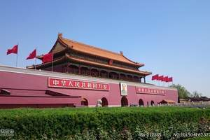 太原到北京双高铁四日游 纯玩线路 全程无购物 北京旅游景点