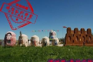 呼伦贝尔大草原、根河湿地半自助双卧五日游|北京到内蒙古旅游