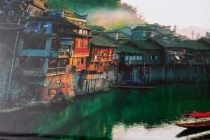 湖南潇湘旅游年卡(12301湖南省旅游年卡,不限地区使用)