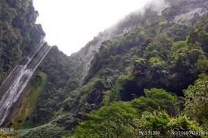 德天瀑布、通灵大峡谷、巴马万寿谷三日游(德天跨国瀑布)