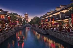 北京到滦州古城一日游(古城风情)