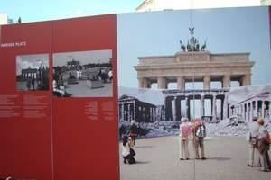 【漫游德国】2月大连到德国、柏林、法兰克福、慕尼黑等11日游
