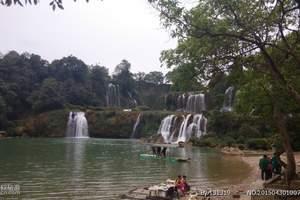 12月青岛出发南宁巴马五日游长寿村的秘密国内游一定要去的地方