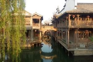 11月周三青岛到台儿庄特价二日游住古城内 便宜的台儿庄跟团游