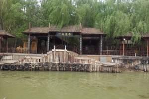 邯郸出发到台儿庄古城、兰陵国家公园二日游
