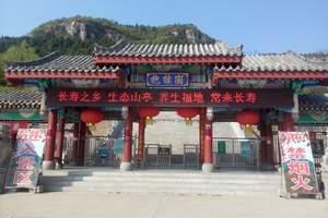 淄博到台儿庄古城、抱犊崮旅游 淄博去枣庄台儿庄 抱犊崮两日游