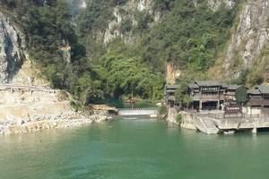 福州到三峡大坝旅游_三峡大坝在哪里_三峡双飞五日游