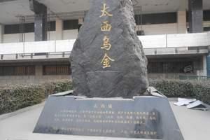 太原中国煤炭博物馆