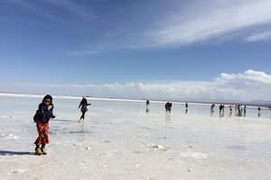 天空之境-茶卡盐湖纯玩一日游