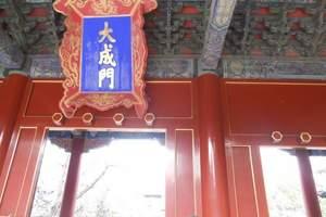 天津到北京自由行旅游、故宫、天安门广场、王府井汽车一日游