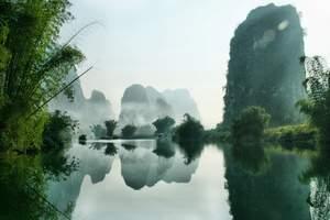 北京出发去桂林旅游龙脊梯田全猪宴+桂林訾洲象山六天