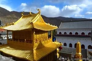 天津到河南旅游|天津到云台山旅游特价| 云台山全景汽车大三日