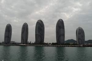 西安到海南双飞六日游|海的足迹|海口六日旅游报价咨询