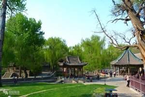 端午节银川到郭亮村、云台山、皇城相府、太行山大峡谷火车六日游