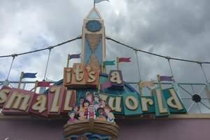 上海迪士尼乐园2日票