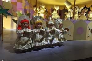 上海一地迪士尼自由行 双卧5日游 西安青旅国际旅行社