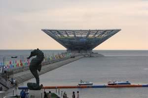 鲅鱼圈天沐温泉+北海海洋公园+奢华海鲜自助 2日游