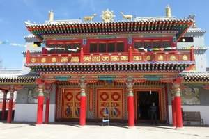 内蒙古呼和浩特有日语导游服务吗