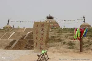 滨河黄河大桥+景城公园+黄河外滩+上海庙欢乐大草原一日游