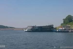 北京出发吉林松花湖、长白山、镜泊湖、哈尔滨、太阳岛双卧6日游
