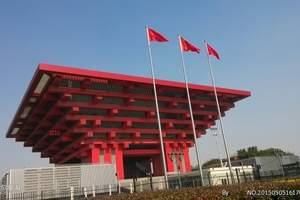 上海、苏州精品二日游    天天开班免费接客    上海发