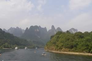 【仙境桂林】郑州去桂林、古东双卧5日游_郑州去桂林旅游团