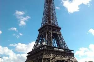 德法意瑞12天 罗马进巴黎出 新天鹅堡+美瑙岛+比萨+加达湖