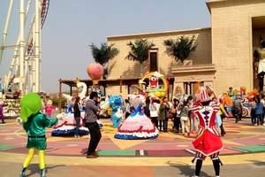 9月22日威海出发蓬莱欧乐堡梦幻世界特价大巴一日游