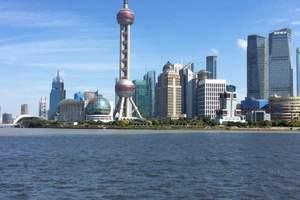 杭州出发 上海东方明珠+外滩+南京路+城隍庙一日游
