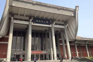 湖北旅行社去台湾旅游团费用 武汉到台湾旅游跟团攻略 八日游