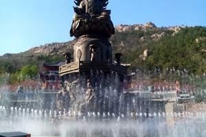 淄博去威海刘公岛动车旅游 淄博去威海刘公岛石岛赤山动车两日游