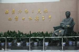 上海魯迅故居