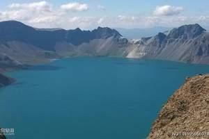 吉林暑假到长白山和镜泊湖的旅游团【长白山+镜泊湖3日游】