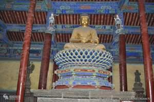 正定大佛寺