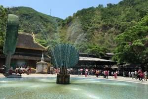 【绿野仙踪】广元到昆明、抚仙湖、普洱、西双版纳纯玩双飞六日游